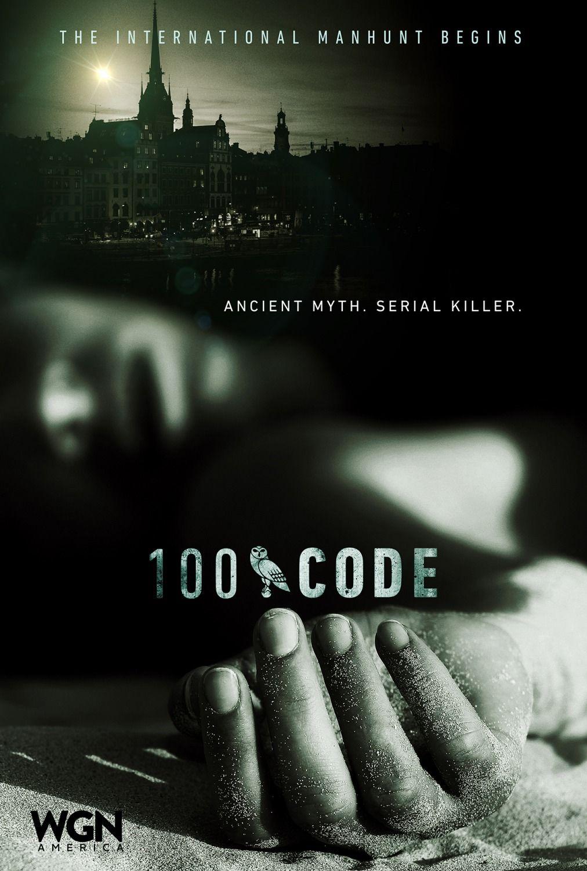 100 Code ne zaman