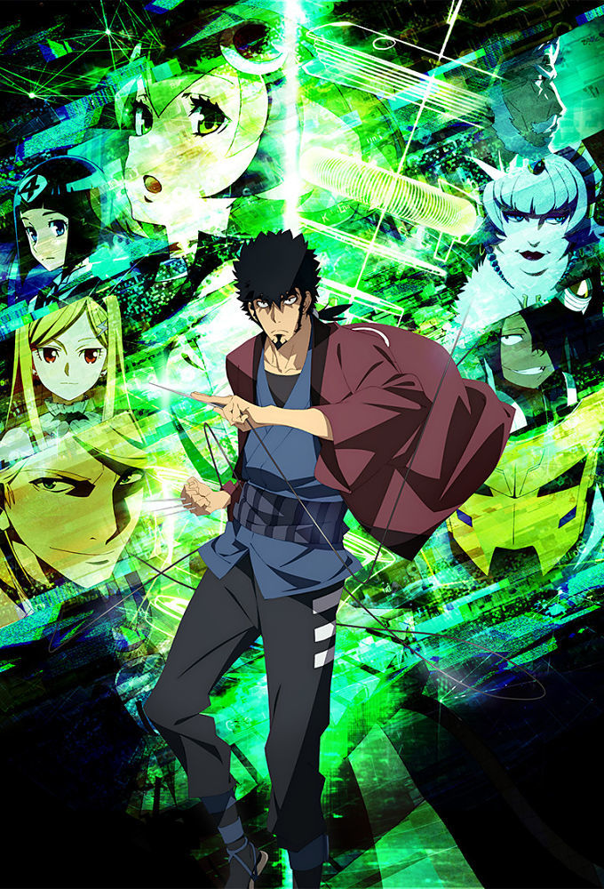 Dimension W ne zaman