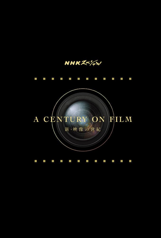 A Century on Film ne zaman