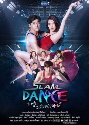 Slam Dance the Series ne zaman