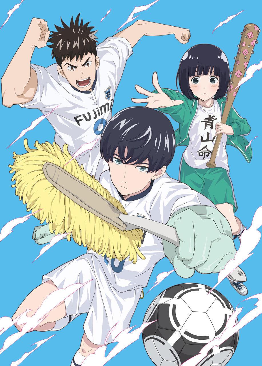 Cleanliness Boy! Aoyama-kun ne zaman