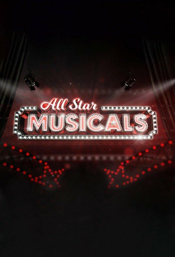 All Star Musicals ne zaman