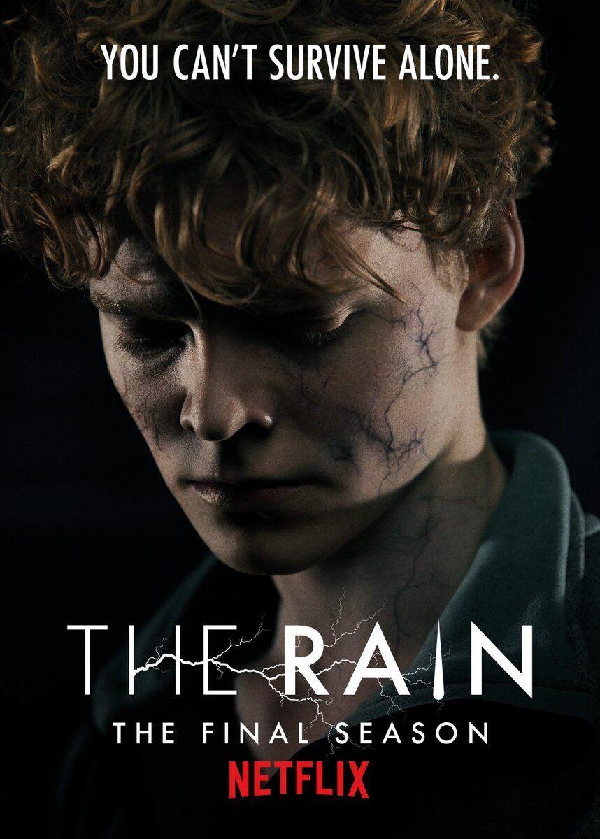 The Rain ne zaman