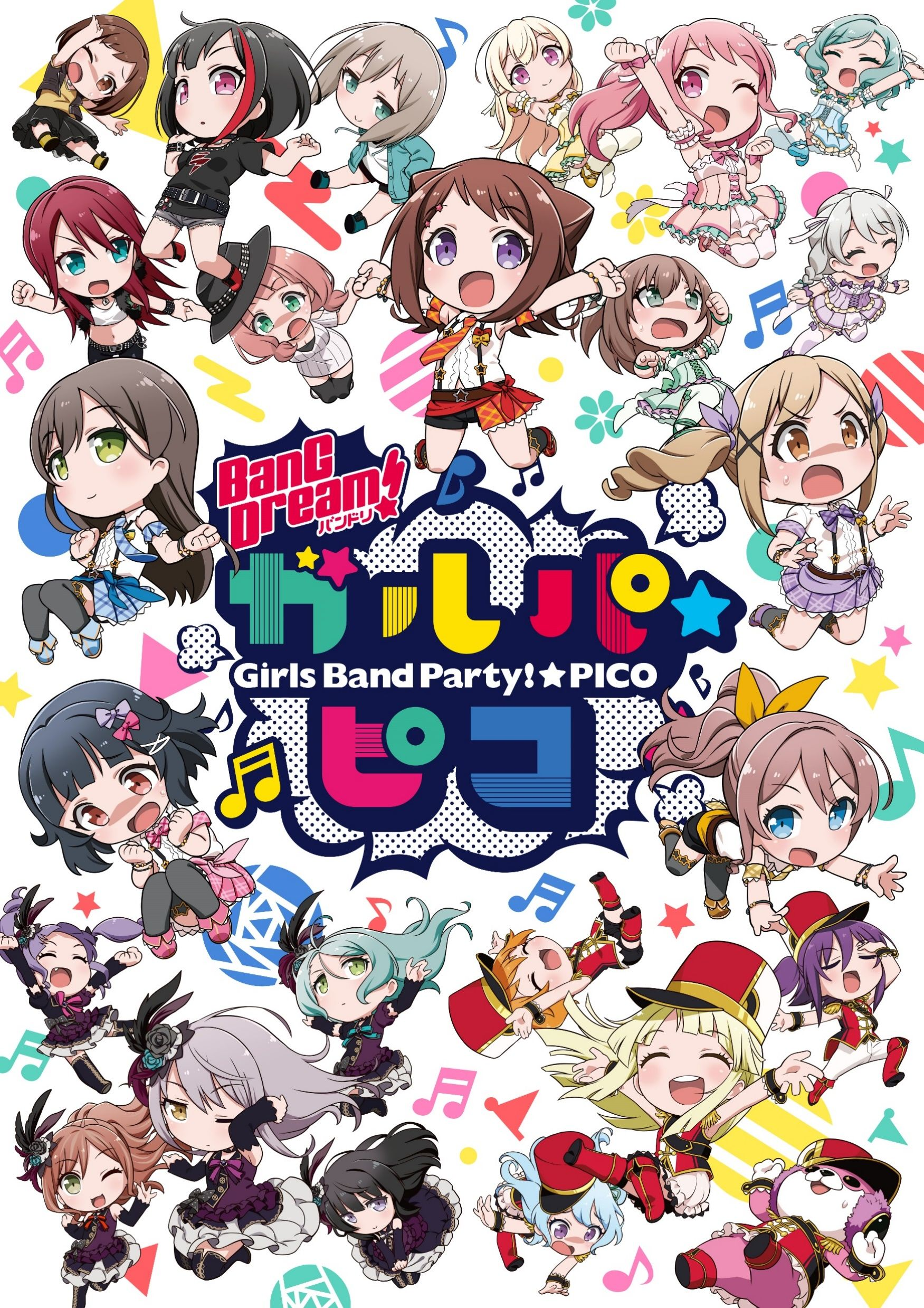 BanG Dream! Girls Band Party!☆PICO ne zaman