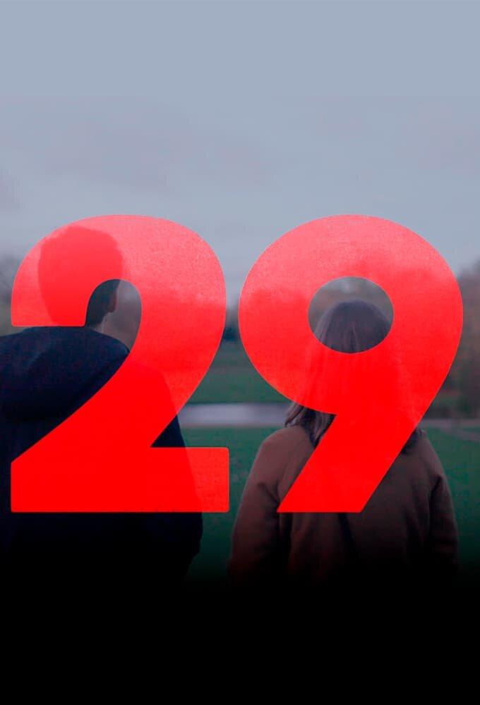 29 ne zaman