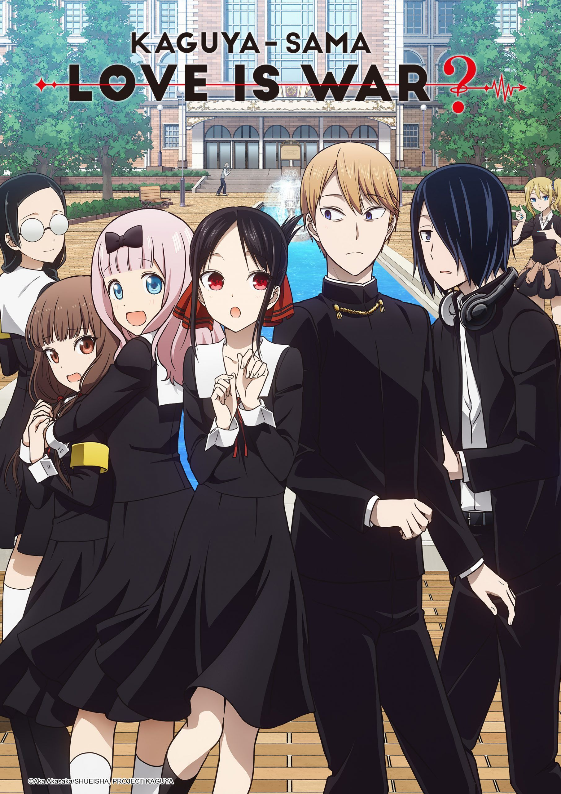 Kaguya-sama: Love is War ne zaman