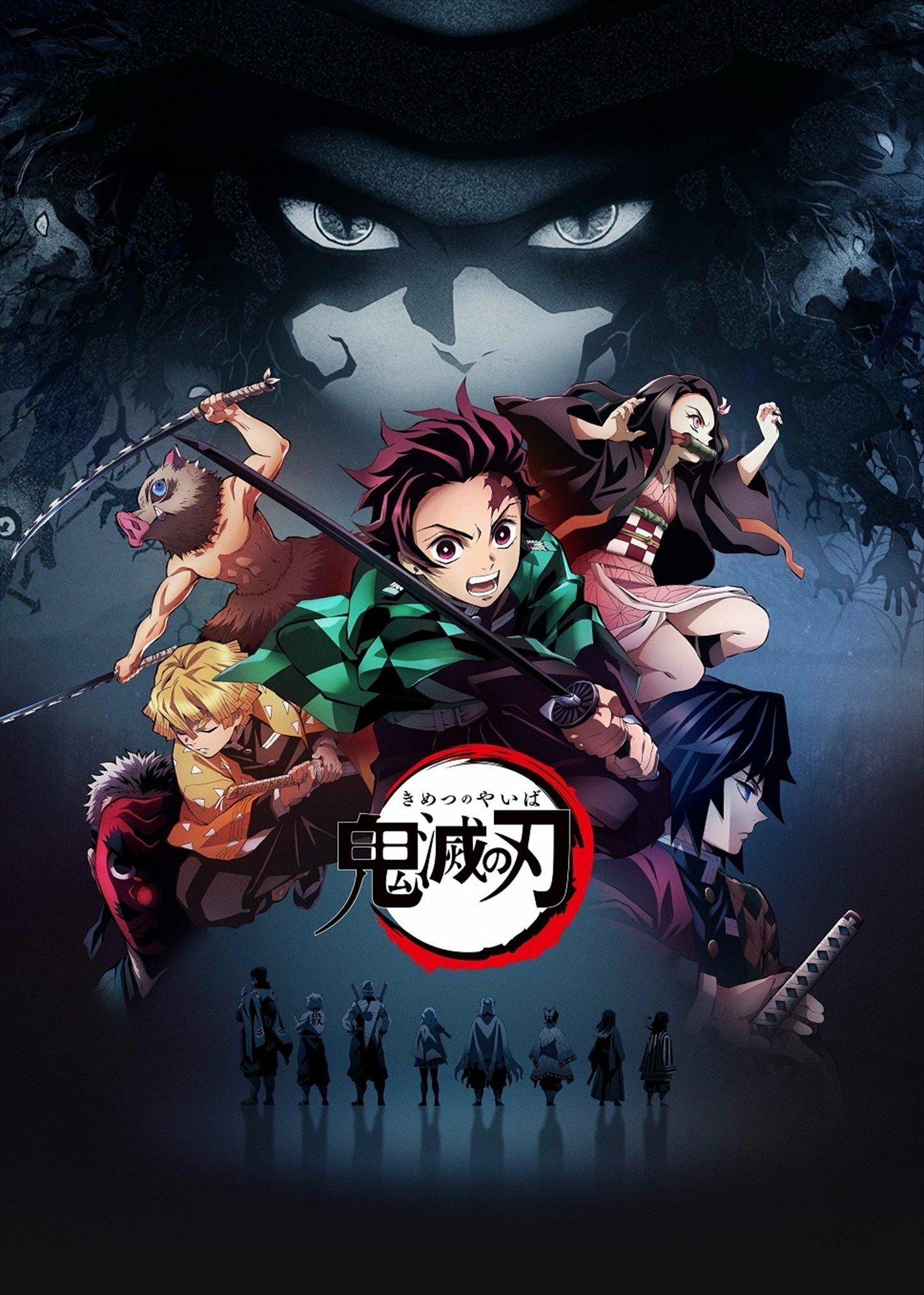 Demon Slayer: Kimetsu no Yaiba ne zaman
