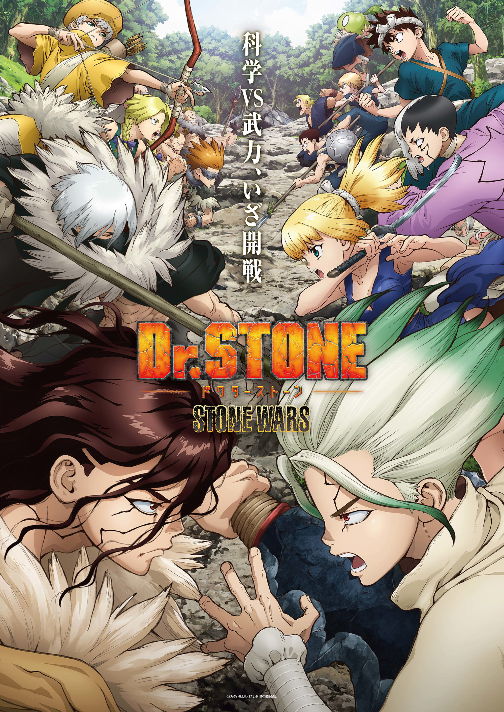 Dr. Stone ne zaman