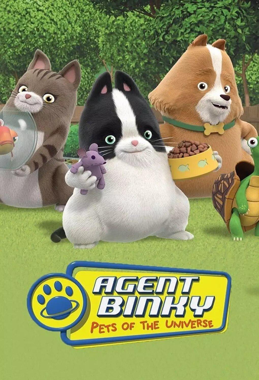 Agent Binky: Pets of the Universe ne zaman