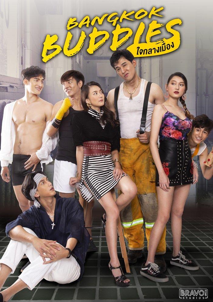Bangkok Buddies ne zaman
