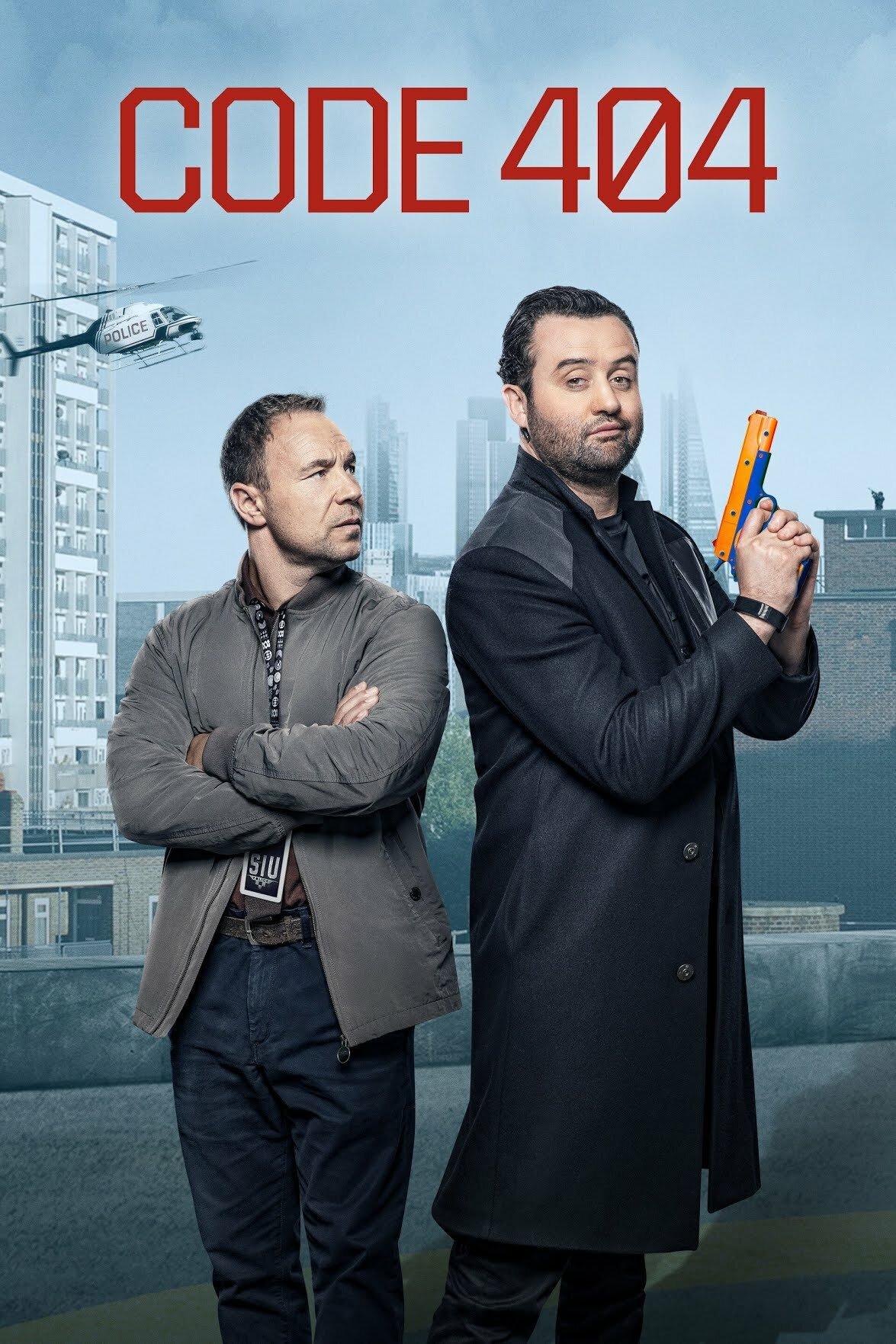Code 404 ne zaman