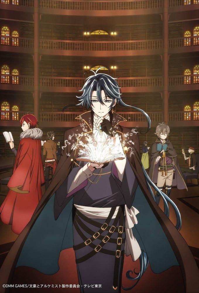 Bungou to Alchemist: Shinpan no Haguruma ne zaman