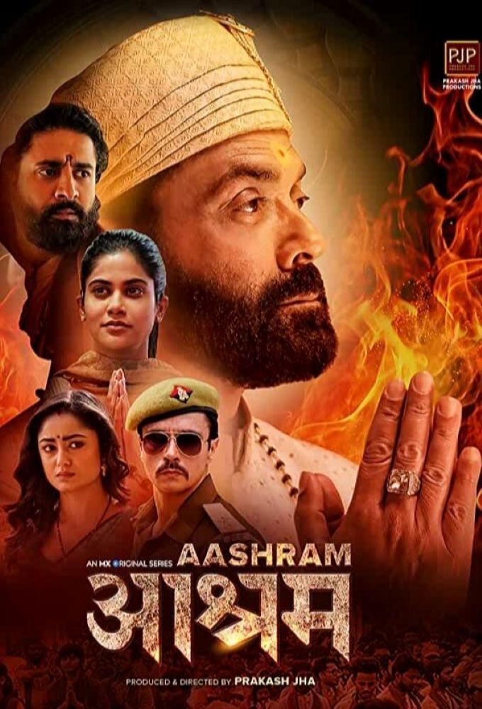 Aashram ne zaman