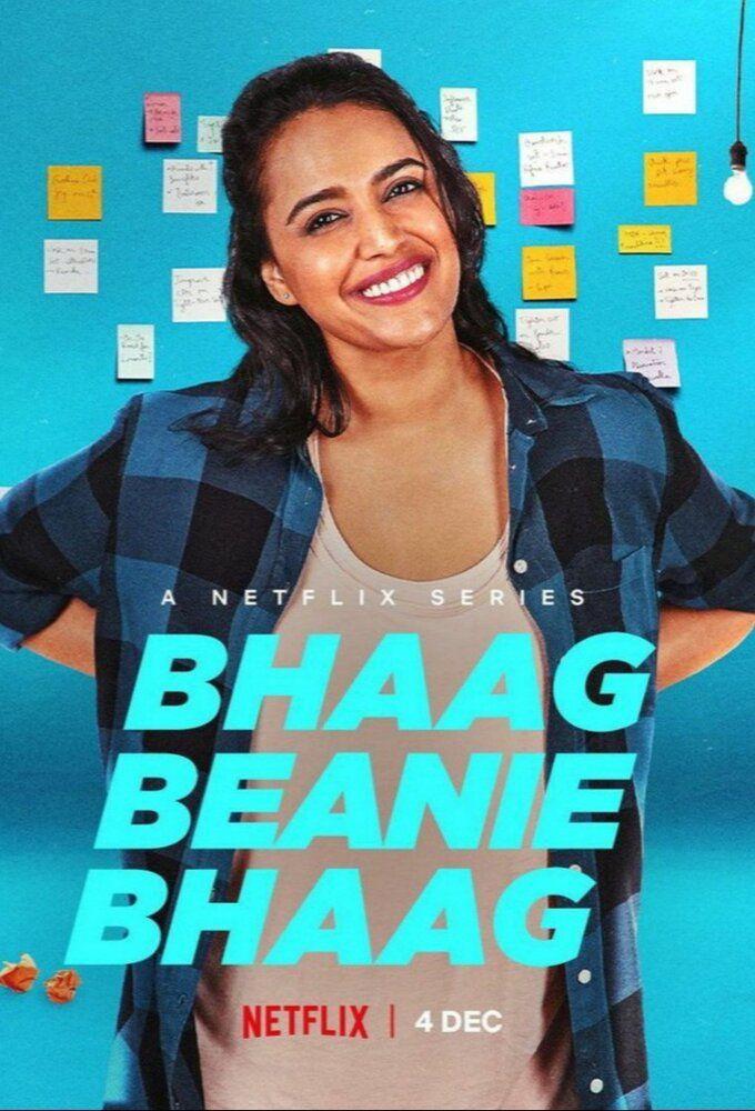 Bhaag Beanie Bhaag ne zaman