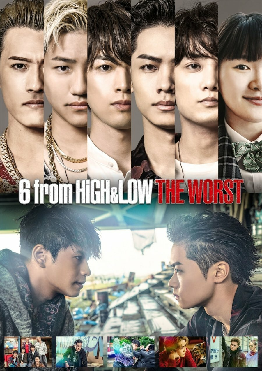 6 From High & Low The Worst ne zaman