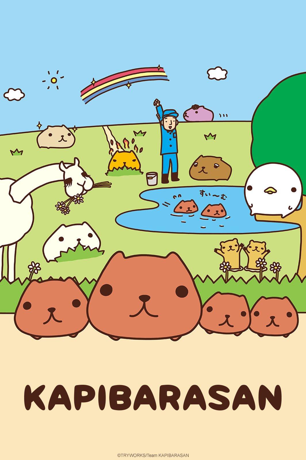Anime Kapibarasan ne zaman