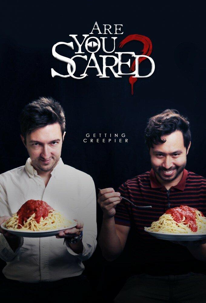 Are You Scared? ne zaman