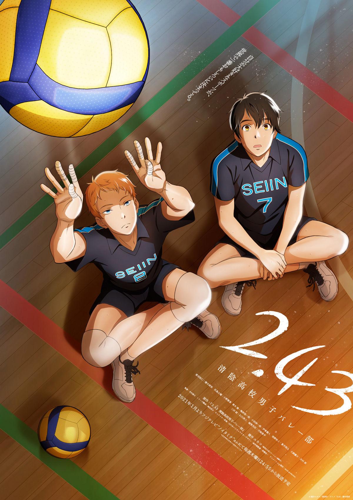 2.43: Seiin Koukou Danshi Volley-bu ne zaman