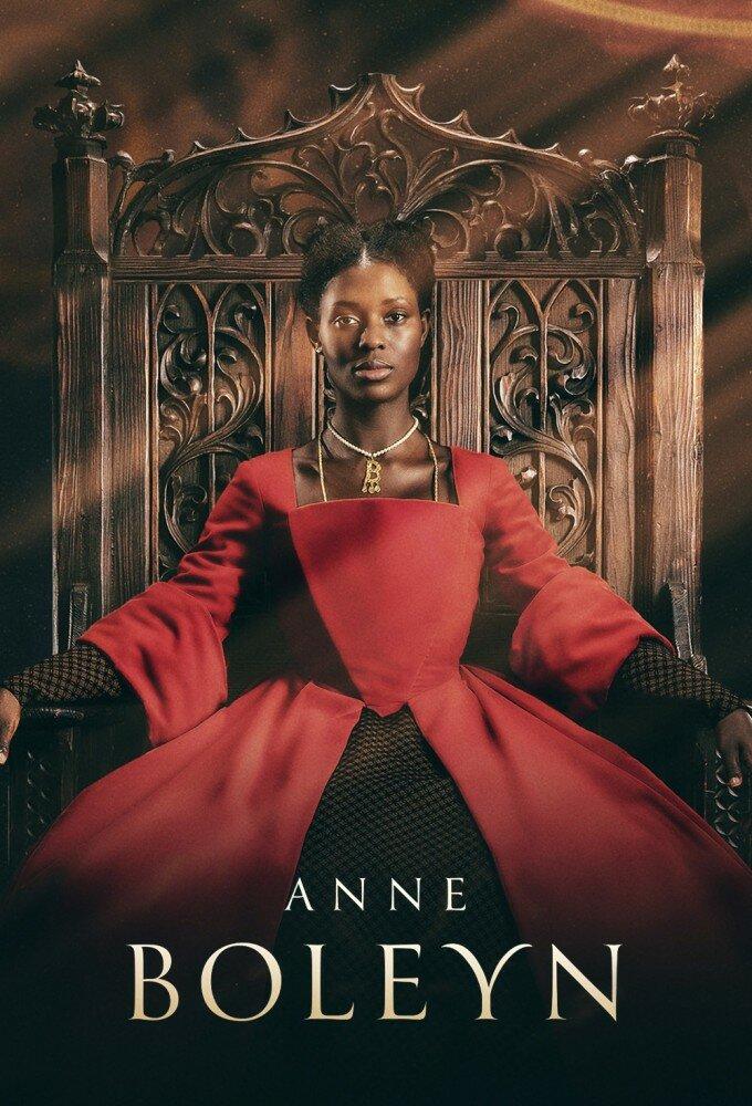 Anna Boleyn ne zaman