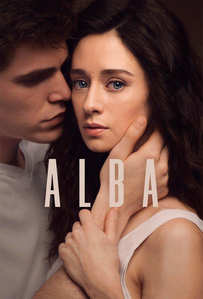Alba ne zaman