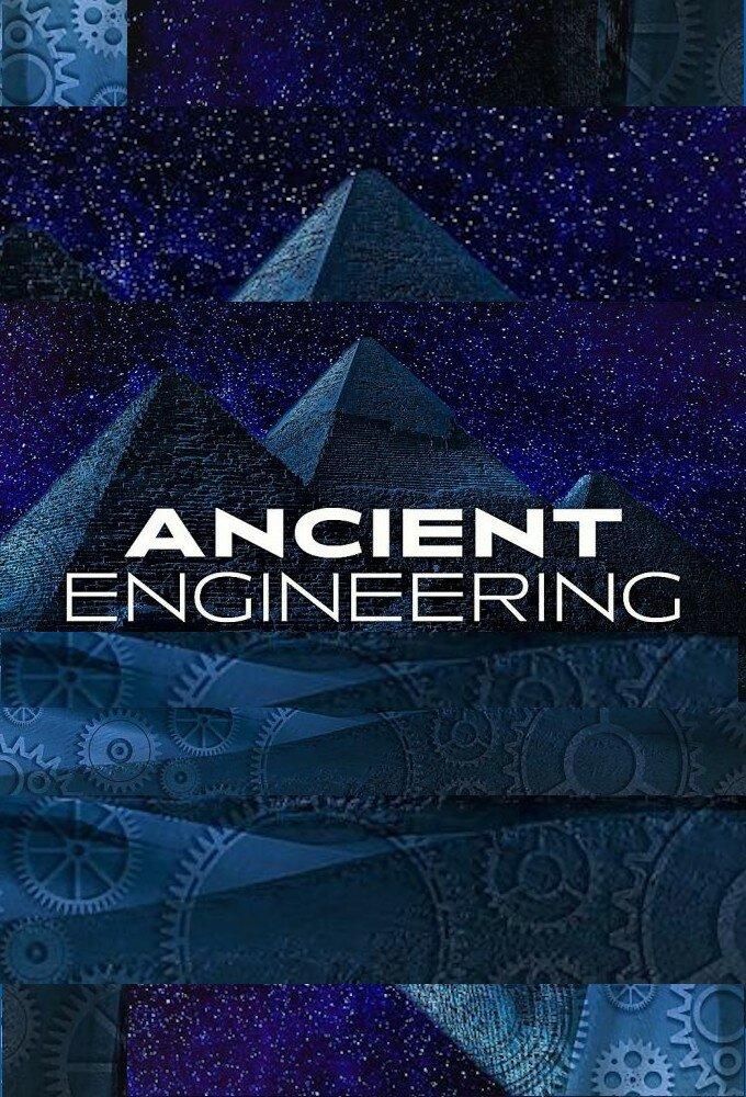Ancient Engineering ne zaman