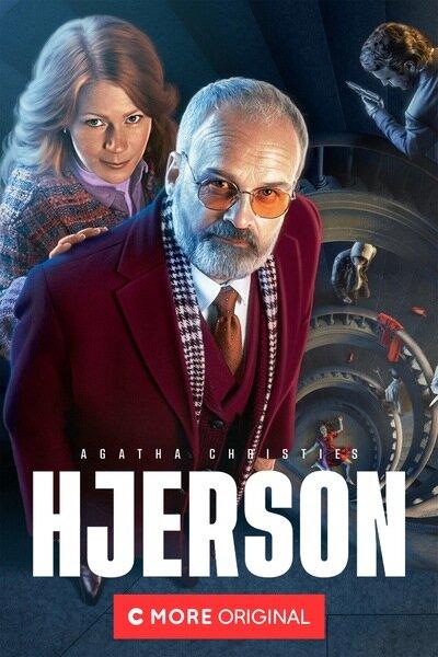 Agatha Christies Sven Hjerson ne zaman