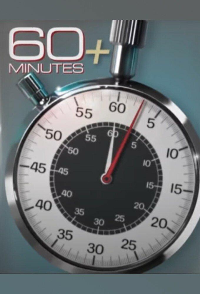 60 Minutes Plus ne zaman