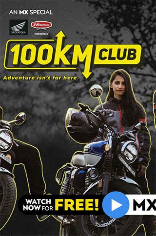 100KM Club ne zaman