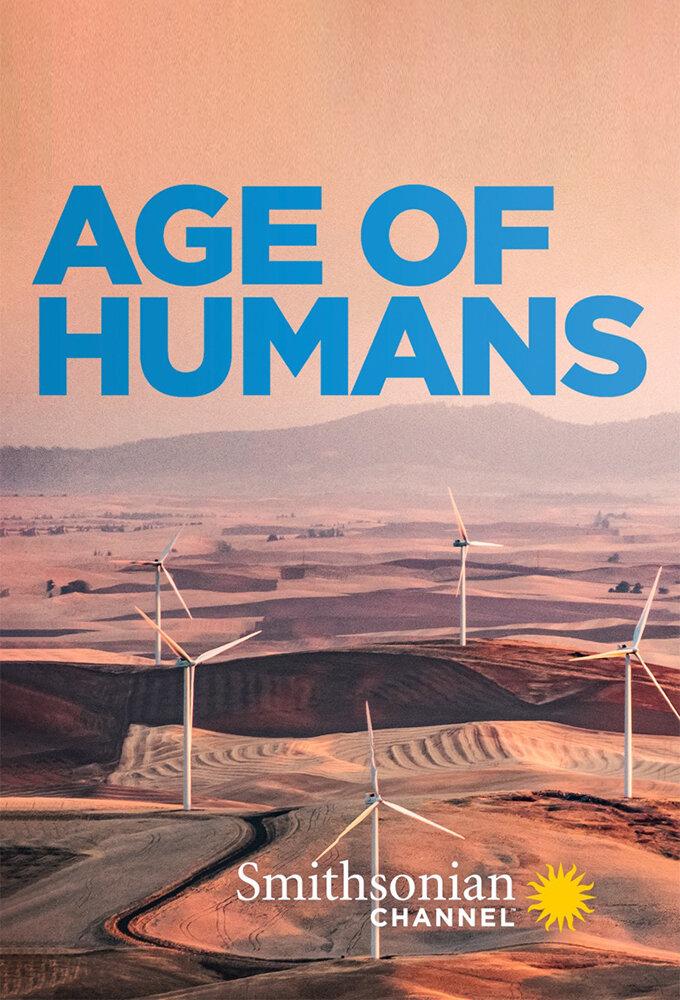 Age of Humans ne zaman